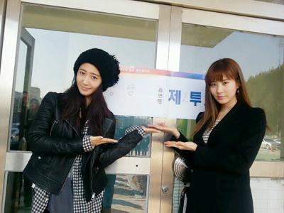 snsd yuri seohyun vote