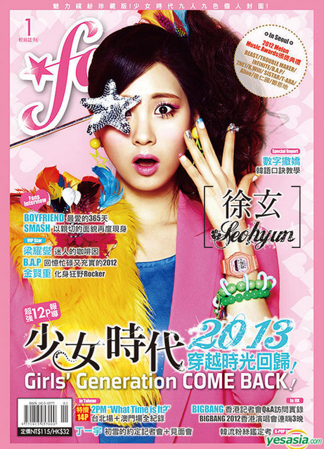 SNSD fans magazine covers (3)
