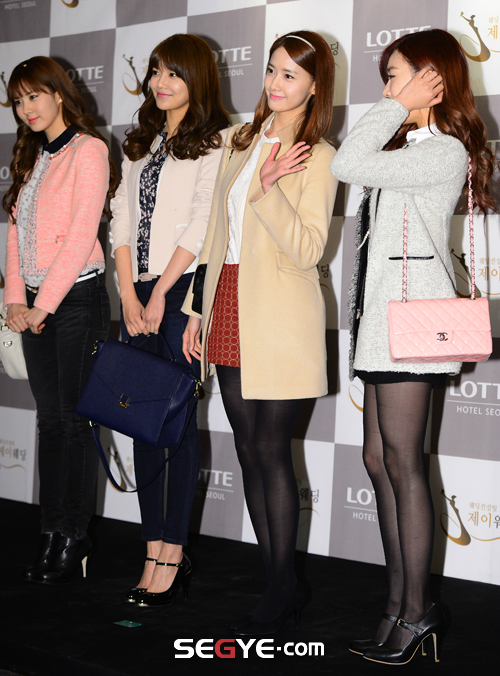snsd members at wonder girls sunye wedding (42)