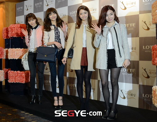 snsd members at wonder girls sunye wedding (43)