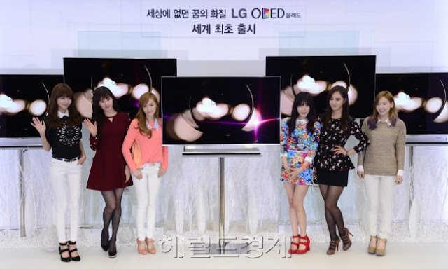 snsd lg tv event pictures (11)